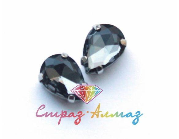 Капля в серебристых цапах, 10*14 мм., черный бриллиант