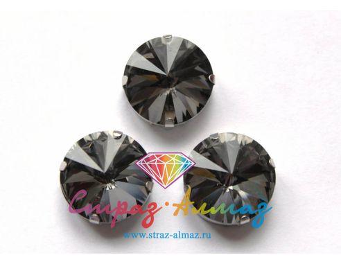 Риволи в цапах, 18 мм., черный бриллиант
