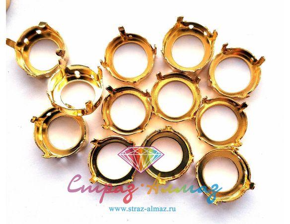 Оправа О25 для риволи 14 мм, цвет золото