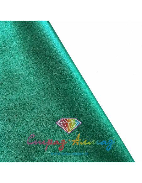 Эко-кожа Зеленый металлик 20*20 см.