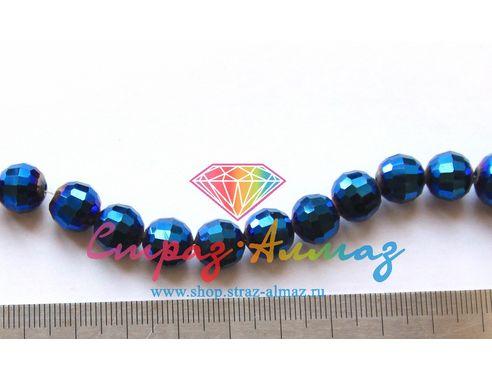 Бусина граненый шар, 10 мм., синий металлик